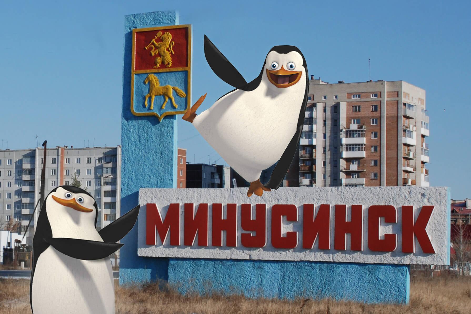 Продвижение ссылками - риск Минусинска и Пингвина
